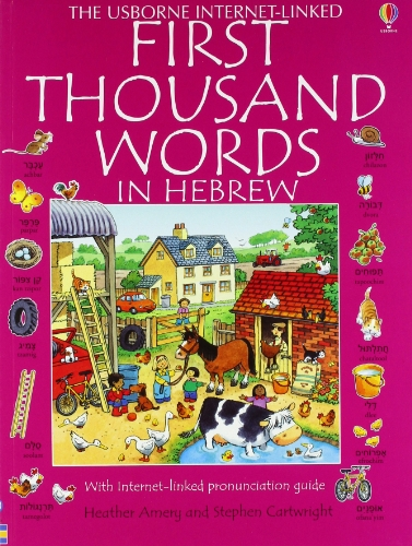 First Thousand Words In Hebrew By Heather Amery