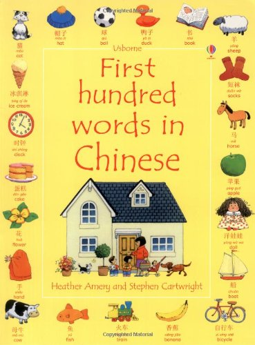 First Hundred Words in Chinese By Kirsteen Rogers
