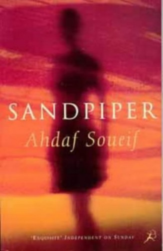 sandpiper by ahdaf soueif settings Life and career mahmoud darwish was born in the village of al ahdaf soueif (born 23 march 1950 israeli composer tsippi fleischer 's settings in arabic include.