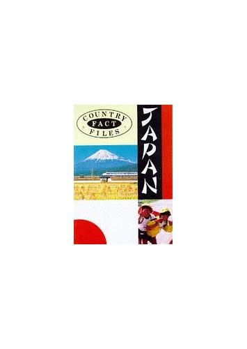 Country Fact Files: Japan by Baines, John Paperback Book The Cheap Fast Free