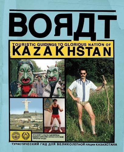 Borat By Borat Sagdiyev