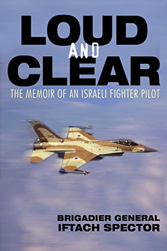 Loud and Clear By Yiftach Spector