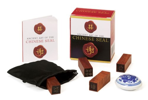 Ancient Art of the Chinese Seal By Yunn Pann