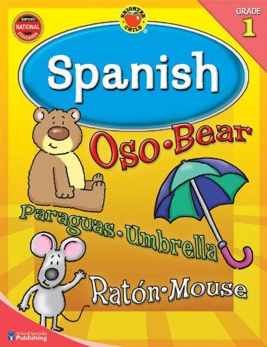 Spanish, Grade 1 By Brighter Child