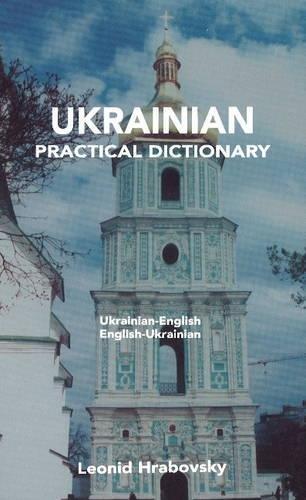 Ukrainian-English / English-Ukrainian Practical Dictionary Revised Edition By Leonid Hrabovsky