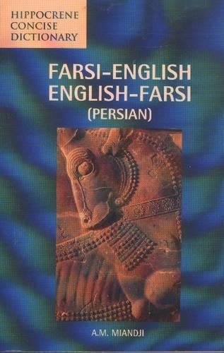 Farsi-English / English-Farsi Concise Dictionary By Anooshirvan Miandji