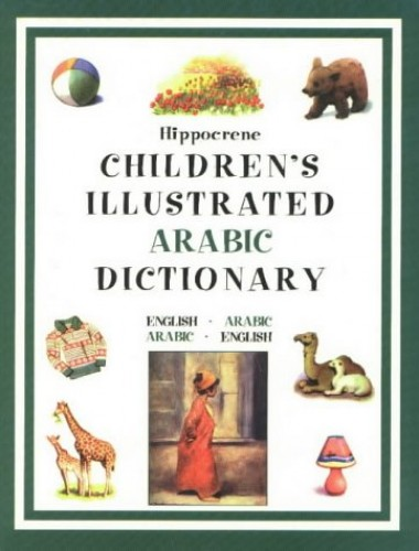 Arabic Children's Illustrated Dictionary By Hippocrene Books