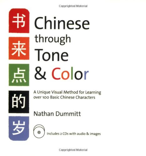 Chinese Through Tone and Colour By Nathan Dummitt