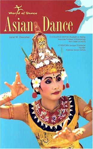 Asian Dance By Janet Descutner