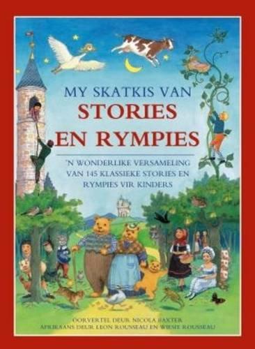 My Skatkis Van Stories En Rympies By Nicola Baxter
