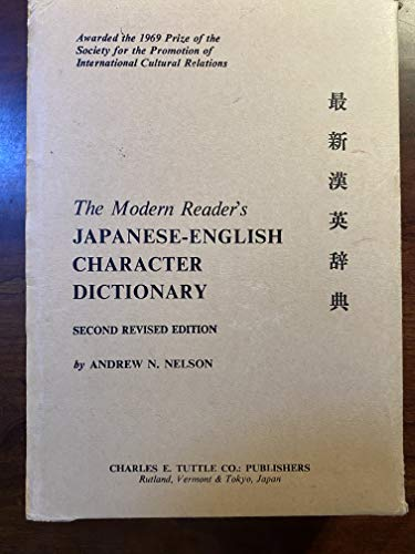 The Modern Reader's Japanese-English Character Dictionary By Andrew Nelson