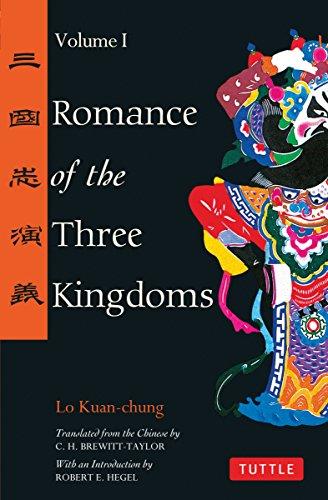 Romance of the Three Kingdoms Volume 1 By Lo Kuan-Chung