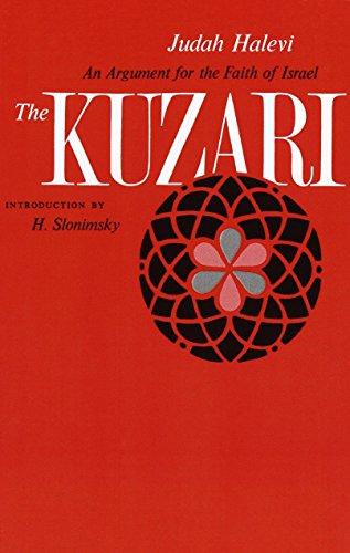The Kuzari By Judah Halevi