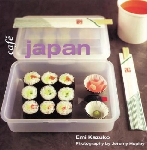 Caf e Japan By Emi Kazuko