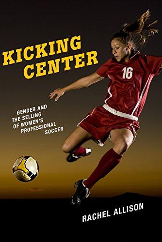 Kicking Center By Rachel Allison