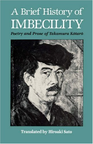 A Brief History of Imbecility By Takamura Kotaro