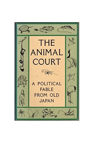 The Animal Court By Jeffrey Hunter