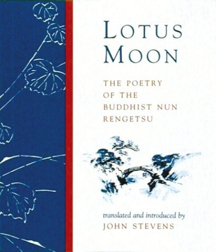 Lotus Moon By Rengetsu