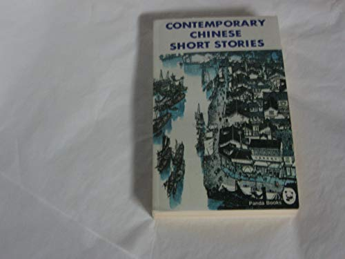 Contemporary Chinese Short Stories By Zhang Xianliang
