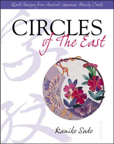 Circles of the East By Sudo Kumiko