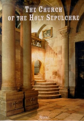 Church of the Holy Sepulchre By Tamar Winter