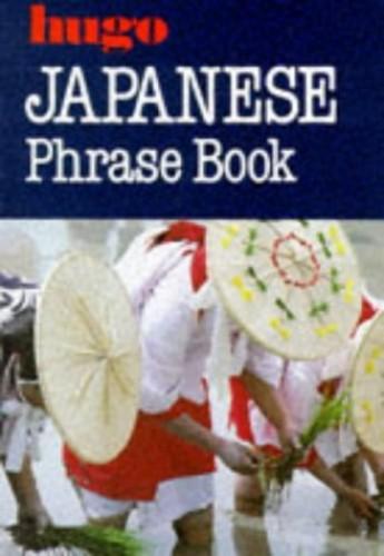 Hugo:  Phrase Book:  Japanese By Ltd Lexus