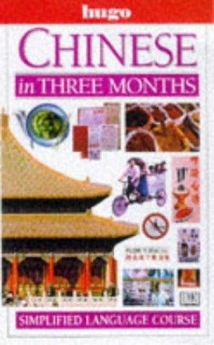 Hugo:  In Three Months:  Chinese (Revised) By DK