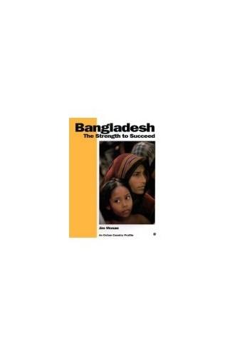 Bangladesh By Jim Monan