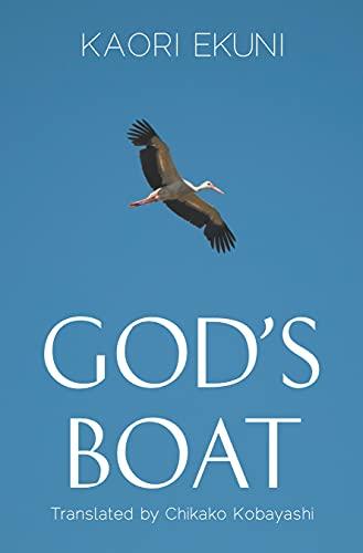 God's Boat By Kaori Ekuni