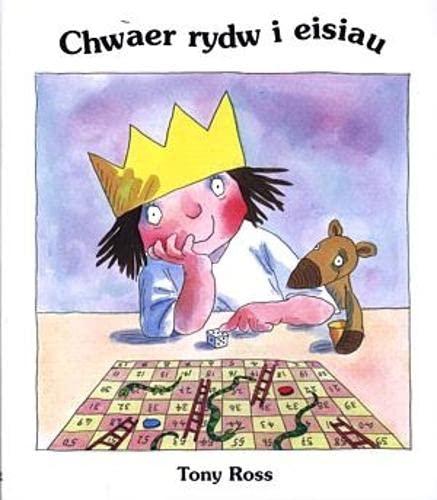 Cyfres y Dywysoges Fach: Chwaer Rydw i Eisiau By Tony Ross