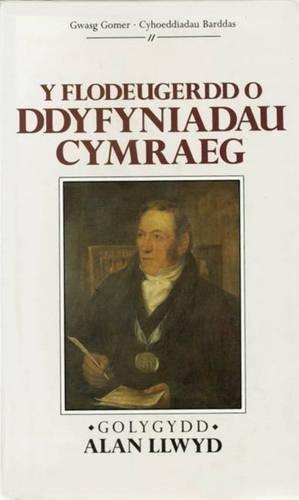 Flodeugerdd o Ddyfyniadau, Y By Edited by Alan Llwyd