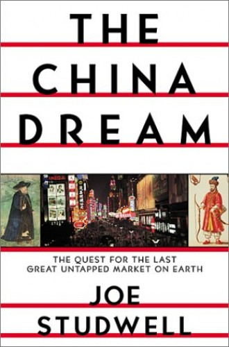 The China Dream By Joe Studwell
