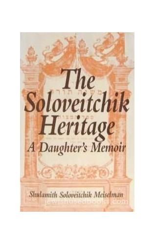 The Soloveitchik Heritage By Shulamit Soloveitchik Meiselman