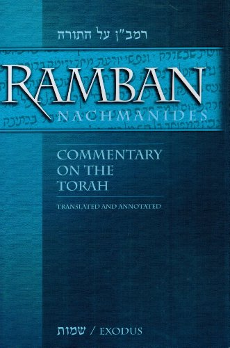 Ramban Commentary By Nahmanides