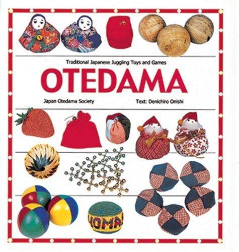 Otedama By Denichiro Onishi