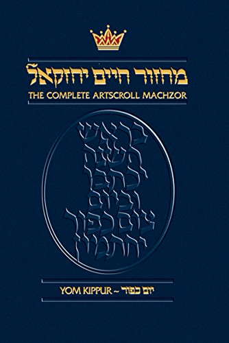 The Complete Artscroll Machzor By Rabbi Nosson Scherman