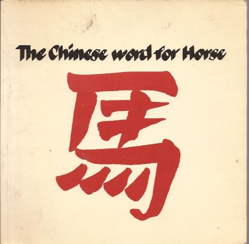 Chinese Word for Horse By John Lewis
