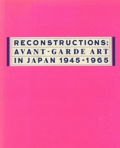 Reconstructions By Kazu Kaido