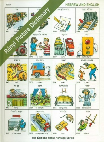 Renyi Hebrew Picture Dictionary By Child's Play