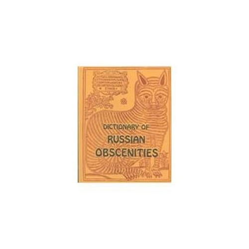 Dictionary of Russian Obscenities (Russian-English only)
