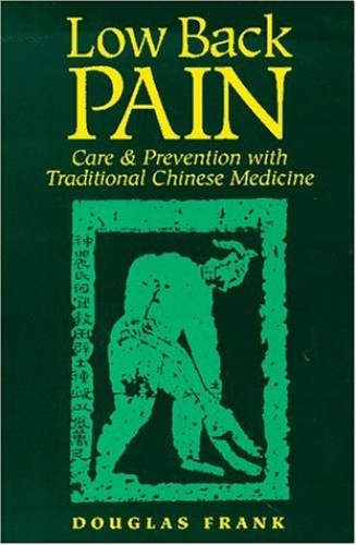 Low Back Pain By Douglas Frank