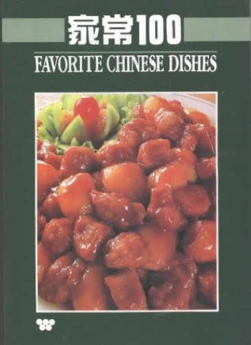 Favorite Chinese Dishes by Lee Hwa Lin
