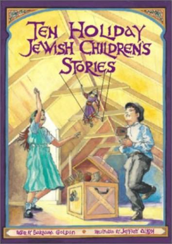 Ten Holiday Jewish Children's Stories By Barbara Golden