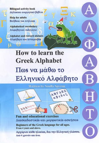 How to Learn the Greek Alphabet By Soulla Spyrou