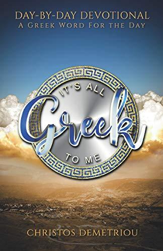 It's All Greek To Me By Christos Demetriou
