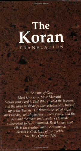The Holy Koran Interpreted By S.V. Mir Ahmed Ali