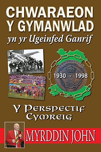Chwaraeon y Gymanwlad Yn Yr Ugeinfed Ganrif By Myrddin John