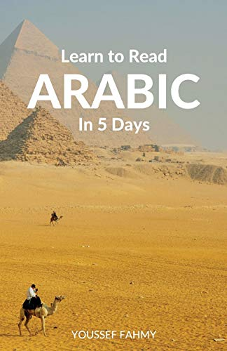 Learn to Read Arabic in 5 Days By Youssef Fahmy