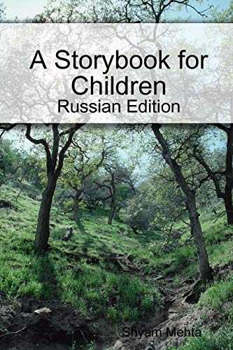 A Storybook for Children: Russian Edition By Shyam Mehta