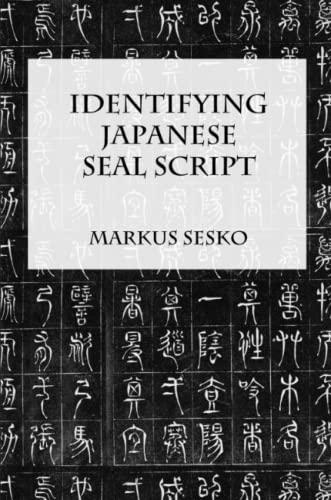 Identifying Japanese Seal Script By Markus Sesko